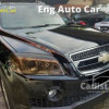 2010 Chevrolet Captiva 2.4 SUV - LT 4WD TipTop WellMaintained
