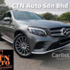 2017 Mercedes-Benz GLC250 2.0 4MATIC SUV - MERCEDES BENZ (A) FULL SERVICE RECORD,UNDER WARRANTY UNTIL 2021,TIPTOP CAR KING 1 OWNER ONLY
