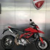 2019 Ducati Hypermotard 950: SUPER REBATE OFFER