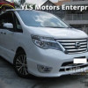2015 Nissan Serena 2.0 S-Hybrid High-Way Star MPV - Premium Leather Seat VKool Rear Monitor DVD TV NAVI Full Service History Like New