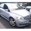 2006 Mercedes-Benz B200 CDI 2.0 Hatchback - UNREGISTERED Mercedes Benz B200 PANO ROOF LEATHER