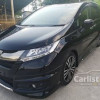 2014 Honda Odyssey 2.4 EXV i-VTEC MPV - CARNIVAL ATTRACTIVE GIFTS Early Bird SPECIAL, VISIT us NOW (A) Absolute EX