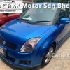 2011 Suzuki Swift 1.5 Premier Hatchback - (A) TIP TOP - STOCK CLEARANCE -