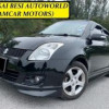 Suzuki SWIFT 1.5 (A) KEYLESS B/KIT LEATHER FULOAN